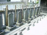 [Photos]   Photos de mes voyages à Tôkyô. Th_78497_PIC_0076_122_1027lo