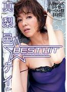 [DVAJ-0023] BEST HIT OF KEI MARIMURA