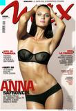 Anna Safroncik topless Max Italy 10/2009 x9 Foto 1 (Анна Safroncik топлес Макс Италия 10/2009 x9 Фото 1)