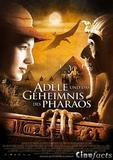 ad_le_und_das_geheimnis_des_pharaos_front_cover.jpg